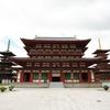 日本三大会の一つに数えられた法要「薬師寺 最勝会(さいしょうえ)」(奈良市)