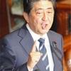 駐韓大使帰任、今週見送り 首相ら「先に動く必要なし」