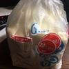 【神奈川県+東京都】ラストラン:旅人に自由を