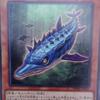 【遊戯王 フラゲ】貪食魚グリーディスが新規収録決定!
