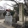 「鳴海八幡宮」(名古屋市緑区)〜高速初詣その2〜