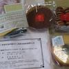 滋賀県知的障がい者教育福祉振興大会。