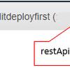 【Serverless Framework】API Gatewayを複数プロジェクト(serverless.yml)で共有する(Share API Gateway and API Resources)