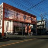 新年一発目 横浜市泉区エランドールに午後寄ってきました