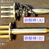 排酸棒を2つ同時に使って、効果的なリリースへ進化できないか? それには筋の一方の腱を固定刺激で。