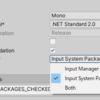 新InputSystemでKeyInputはどう書くの?【Unity】