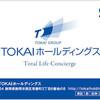 TOKAI・クオカード