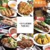 【オススメ5店】新大久保・大久保(東京)にあるベトナム料理が人気のお店