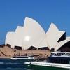 オーストラリア・シドニー滞在記