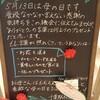渋谷駅30秒!深夜まで診療受付のむちうち交通事故治療院・原宿・代々木・恵比寿・新宿・新大久保
