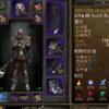 1.0.6.1 Witchblade Lv95 アルティメットACT4