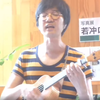 7月7日~ふしみ政治カフェで歌う~