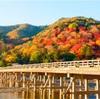 京都・嵐山に行ってみよう!