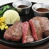 【オススメ5店】麻生・北24条(北区・東区)(北海道)にあるステーキが人気のお店