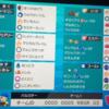 (剣盾S1構築記事)最高20位&無敗20連勝!2020サザンニンフヌオー(最終順位538位)