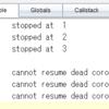 TI-Nspire & Lua / コルーチン 6 / yield の引数が resume の返値になる