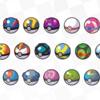 【ポケモン剣盾】ボール入手方法・捕獲確率・効果一覧