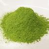 生活習慣病から認知症、痛風予防まで 幅広い効果を持つ「粉末緑茶」比較レビュー