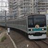 10月3日 常磐線各駅停車ありがとう209系1000番台