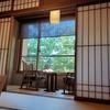 山形県 湯田川温泉 九兵衛旅館(くへえりょかん)に行ってきました!①