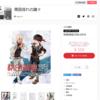 「秋田禎信1992-2018」BOOTHで通販開始しました! 第二版です。紙版購入者は無料でpdf版DL可