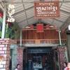 #アンコールワット個人ツアー(589) #アンコールワット観光のおすすめレストラン、クメールファミリー