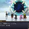 【アナデン】第17章をクリア!!時層回廊に突入やでぇぇヽ(*´∀`*)ノ