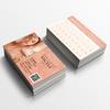 可愛い名刺|スタンプカード・次回予約カードに!エステ名刺・リラクゼーション・整体名刺・ショップカード多数