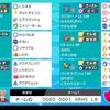 【剣盾S11】火炎玉ゲンガー軸【最終491位, 最終レート1884】
