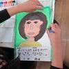 6年生:図工 自画像完成