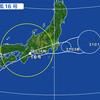台風16号も過ぎ去り・・・