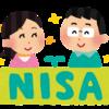 NISA口座開設しました