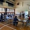 第8回アフターケアネットワーク会議