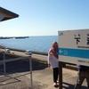 『日本一海に近い駅(元)』下灘駅へ行ってみた。