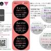 【4月】鳥山真翔レッスンスケジュール《美顔ボイトレ&各ワークショップ》