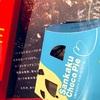 マクドナルドの「三角チョコパイ 黒・クッキー&クリーム」の巻