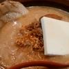 田所商店の味噌ラーメンは身も心も温まる@千葉県木更津市 貝渕