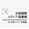 【ART】2016.11月_大阪国際メディア図書館 / 写真表現大学での1日