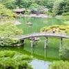 【香川1日目②】庭園ぐるぐる旅行!