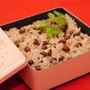 11月23日は「お赤飯の日」~何故めでたい席で赤飯を食べる?(*´▽`*)~