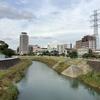 大栗川を歩く 多摩川から上流端までと少しだけ絹の道