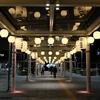 長崎街道。