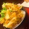 スペシャル天丼♪