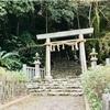 参道の石の階段は自然がいっぱい!滑石太神宮(長崎県)の御朱印