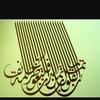 アラビア語のオリジナル シルバーアクセサリー✨