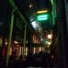㉓オランダ編・アムステルダムでジンの元祖、ジュネヴァの正しい飲み方を知る