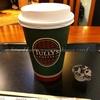 タリーズでデカフェ(カフェインレスコーヒー)を注文。もうちょっと飲みたかった。