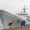 海上保安庁 練習船「こじま」