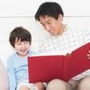 日本人の半分が1ヶ月の読書量ゼロ!