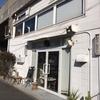 子連れでカフェ♪ 駐車場有!ケーキセットが人気のgolden child cafe(名古屋市中区)